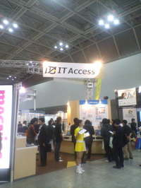 Itaccess